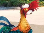 Moana Catch the Chicken